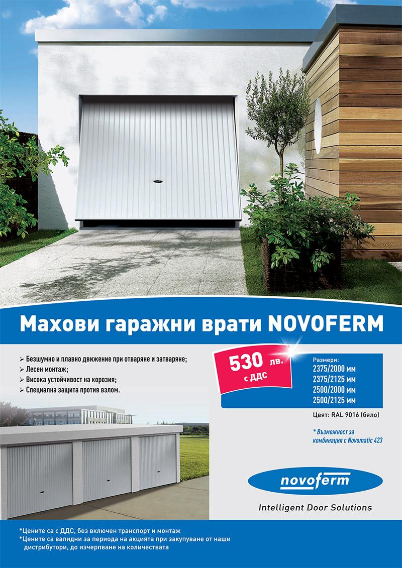 Novoferm2019-vDistributori-1.jpg