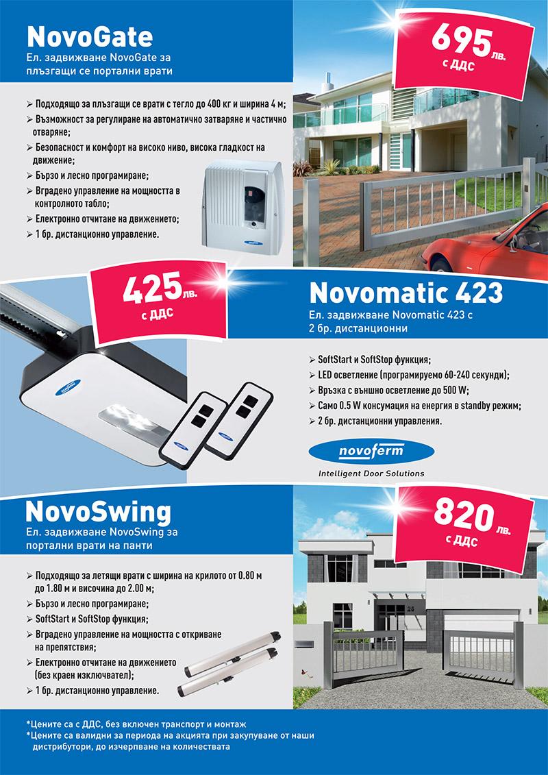 Novoferm2019-vDistributori-4.jpg