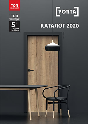 porta2020.jpg